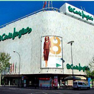 магазины-из-испании