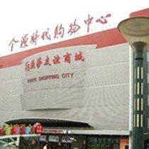 3d3-mall-шоппинг-в-пекине