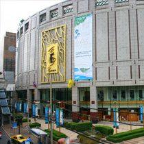 Emporium-шоппинг-в-бангкоке