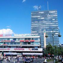 Europa-Center-шоппинг-в-берлине