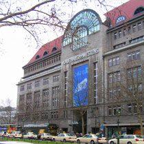 KaDeWe-шоппинг-в-берлине