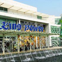 King-Power-шоппинг-в-бангкоке