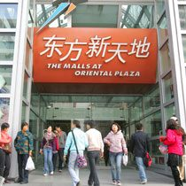 Oriental-Plaza-Mall-шоппинг-в-пекине