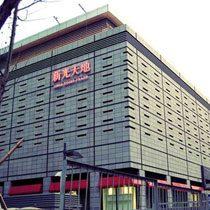 Shin-Kong-Place-шоппинг-в-пекине
