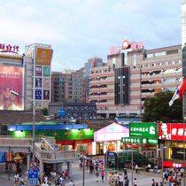 Xidan-шоппинг-в-пекине
