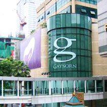 gaysorn-plaza-шоппинг-в-бангкоке