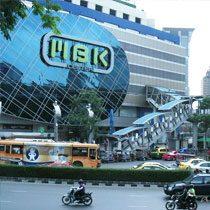 mbk-шоппинг-в-бангкоке