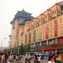 шоппинг-в-пекине