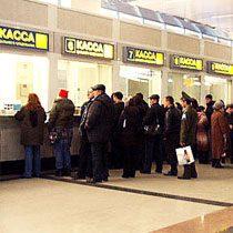 кассы-билеты-на-поезд
