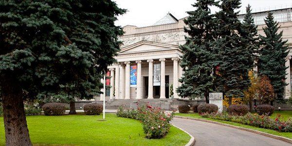 Государственный-музей-изобразительных-искусств