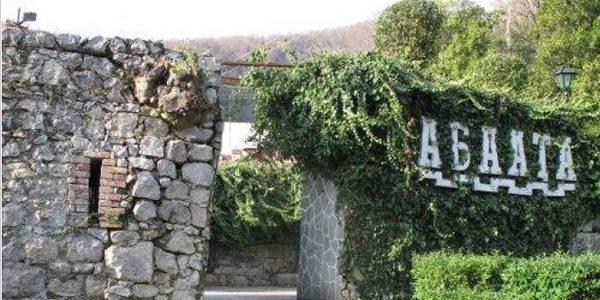 Историко-культурный-комплекс-Абаата