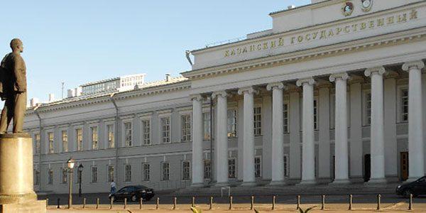 Казанский-университет