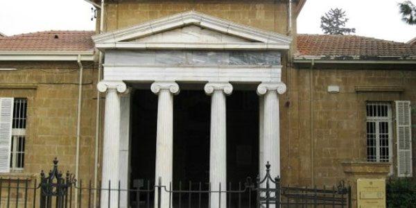 Кипрский-археологический-музей