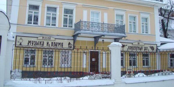 Музей-«Музыка-и-время»