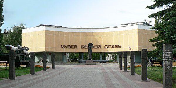 Музей-боевой-славы