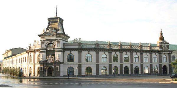 Национальный-музей-республики-Татарстан