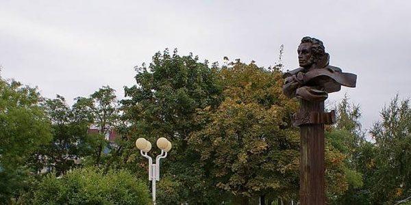 Памятник-Пушкину