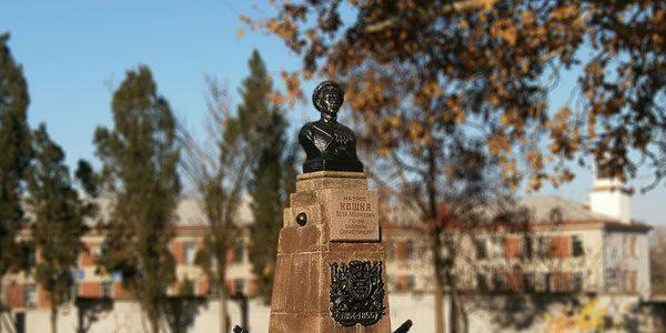 Памятник-матросу-Кошке