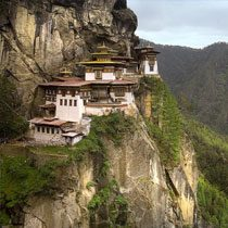 Бутан в марте
