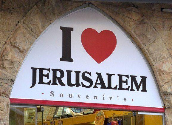 Что привезти из Израиля