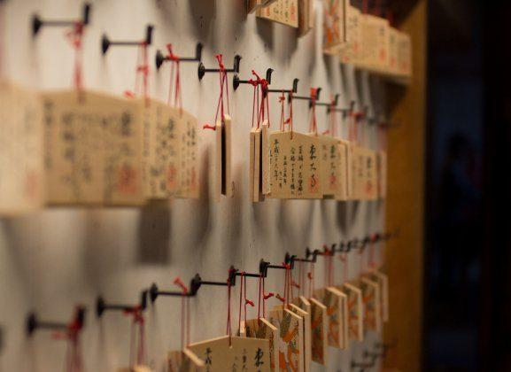 купить большой веер со знаком японии