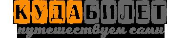 Куда Билет.net