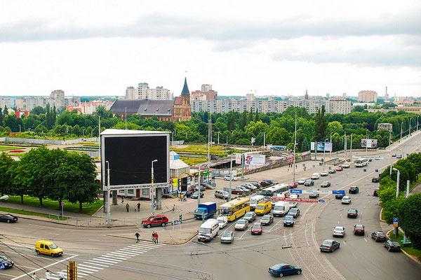 Июньский Калининград 2020.