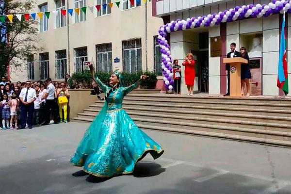 Национальный танец.