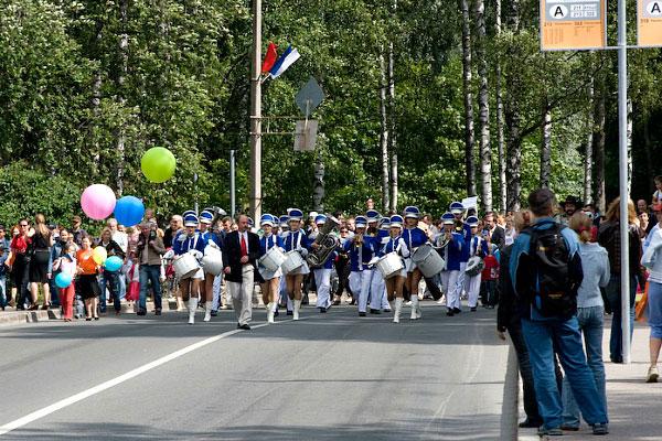 Светлогорск День города.