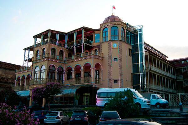 Hotel Ambasador.