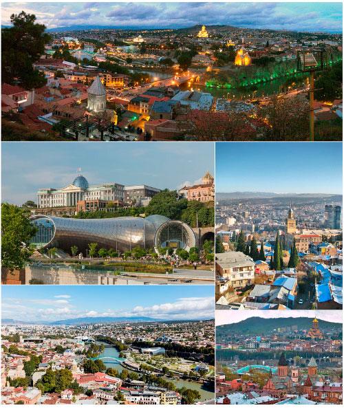 Тбилиси днём и ночью.