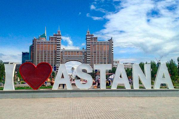 Столица Казахстана.