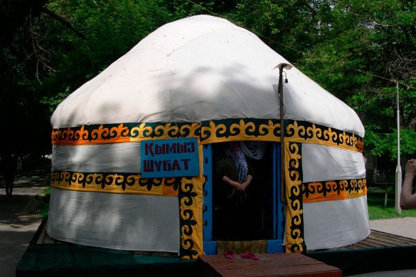 Казахская юрта.