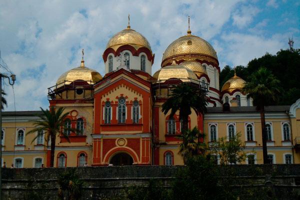 Монастырь в Новом Афоне.