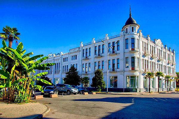 Отель «Рица».