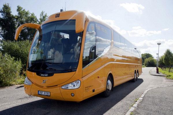 Купить билеты на автобус из Братиславы в Будапешт.