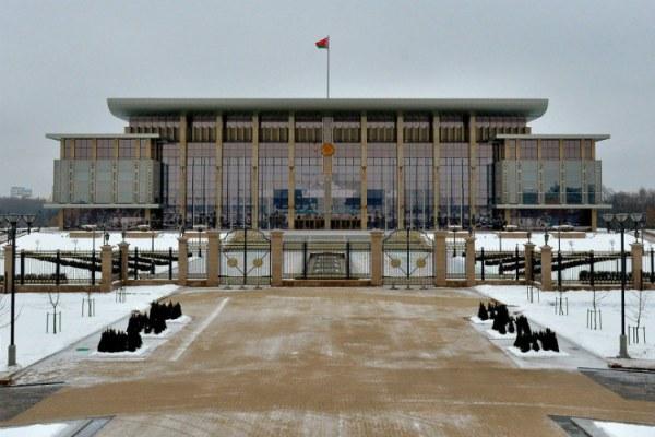 Резиденция Лукашенко.