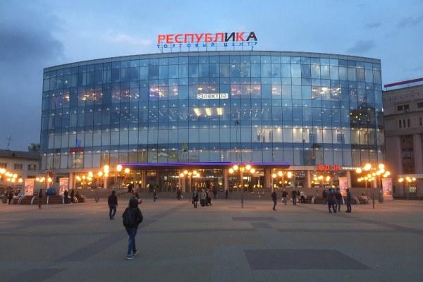 Торговый центр.