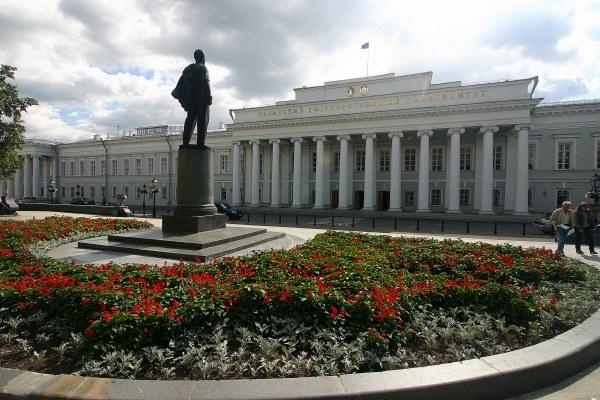 Университет в Казани.
