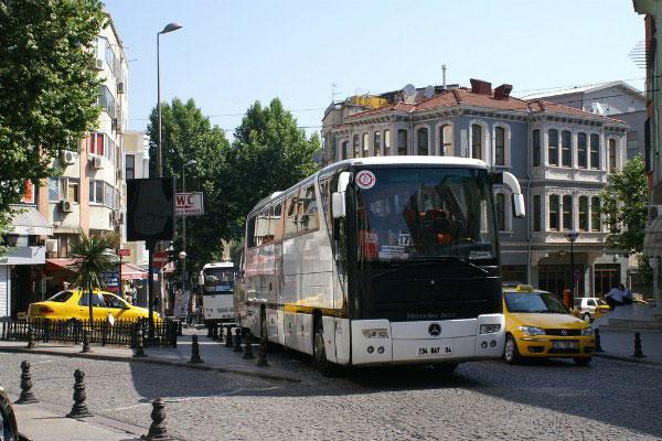 Автобусная экскурсия.