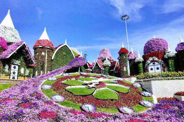 Парк цветов.