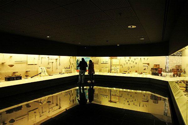 В музее Пера.
