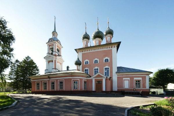 Церковь Иоанна Златоуста.