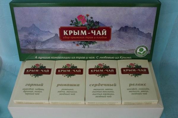 Крымский чай.