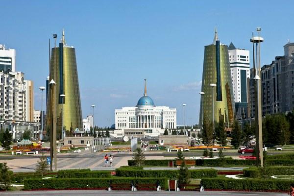 Астана 2020.