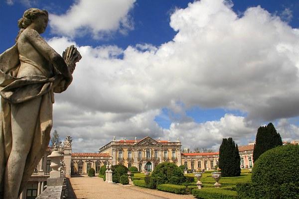 Дворец Ажуда.
