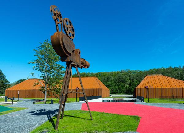 Эстонский музей кино.