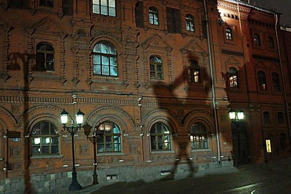 Приведения Москвы.