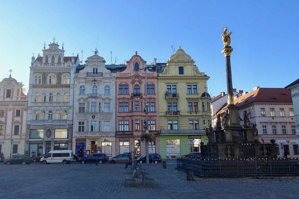Город Плзень.