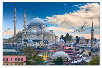 Что посмотреть в Стамбуле за 1 день.